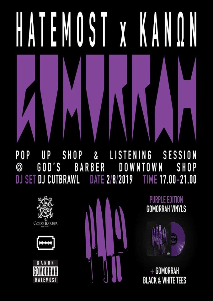 "Hatemost x Κανών ""Gomorrah"" Pop Up Shop"