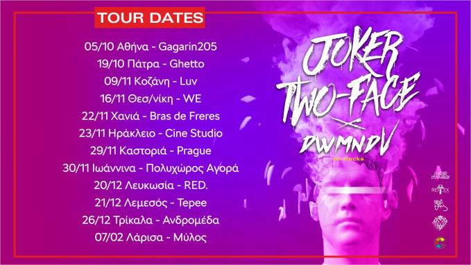Joker/Two-Face live στα Ιωάννινα poster