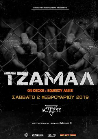 ΤΖΑΜΑΛ live at Piraeus Academy (Αθήνα) poster