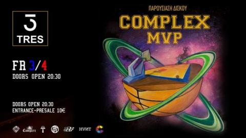 Complex live στην Αθήνα poster